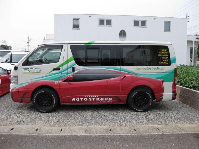 Lamborghini Van 3 Cool Car Hd Wallpaper